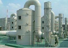 废气处理设备空气洗涤塔