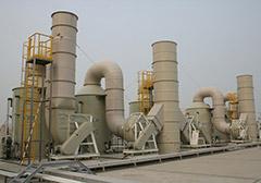 酸雾废气处理设备净化塔